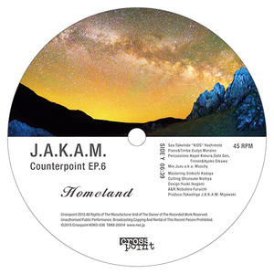 JAKAM - Counterpoint EP 6