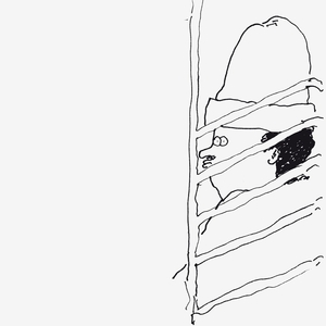 L'AMOUR FOU/JUNIPER/KORNEL KOVACS/SMALLPEOPLE - Fortyfour Ways
