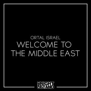 ORTAL ISRAEL - Welcome To The Middle East