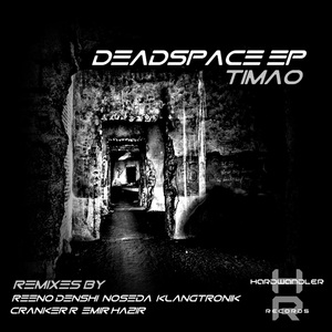 TIMAO - Deadspace EP