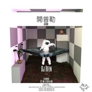 DJ RFEN - Kepler