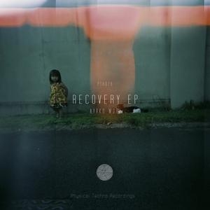 MORI, Ayako - Recovery EP