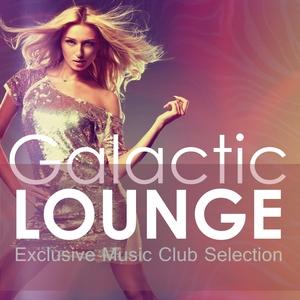 VARIOUS - Galactic Lounge