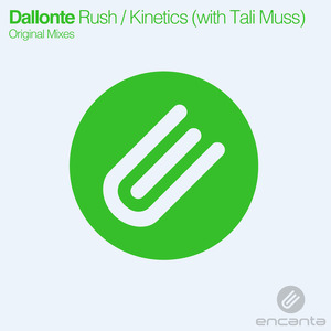 VARIOUS - Rush / Kinetics