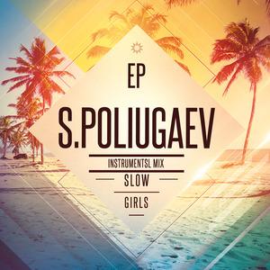 SPOLIUGAEV - Girls Slow