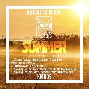 VARIOUS - Katsaitis Music Summer EP 2015