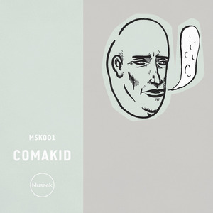 COMAKID - What If We Get Lost