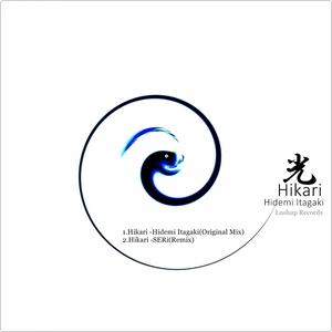 HIDEMI ITAGAKI - Hikari