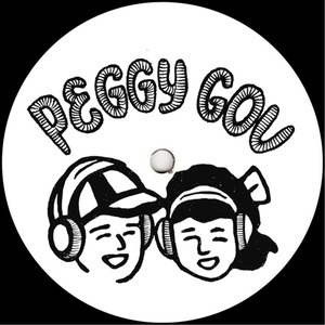 PEGGY GOU - Day Without Yesterday