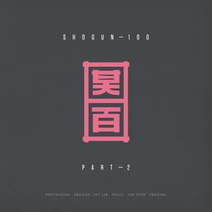PHACE/JOE FORD/SPECTRASOUL/PROXIMA - Shogun/100, Pt 2
