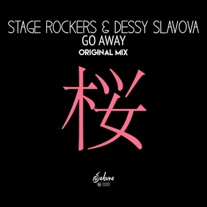 STAGE ROCKERS/DESSY SLAVOVA - Go Away