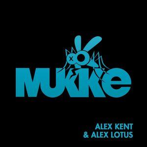 ALEX KENT/ALEX LOTUS - Police EP