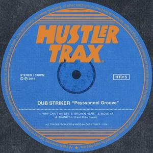 DUB STRIKER - Peyssonnel Groove