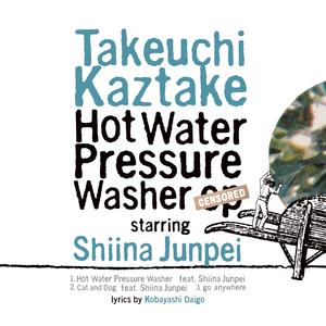 KAZTAKE TAKEUCHI - Hot Water Pressure Washer