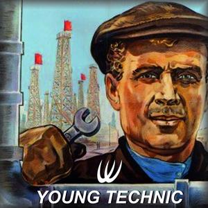 ANDRIQUE - We Love Techno