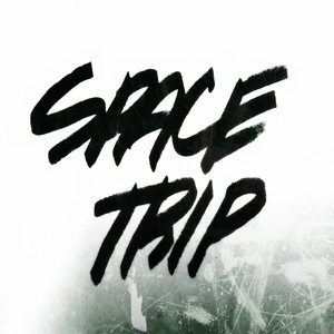 SARJAK - Space Trip