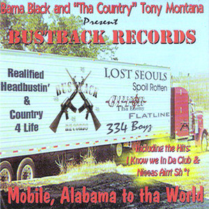 VARIOUS - BustBack Compilation - Mobile, Alabama To The World