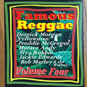 VARIOUS - Famous Reggae - Volume Four