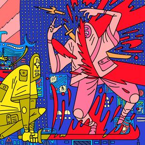 DISTAL - Bushido Rave Remixes