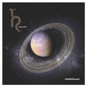 DAX J/GARETH WILD - Revok EP