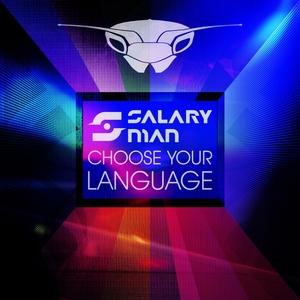 SALARYMAN - Choose Your Language