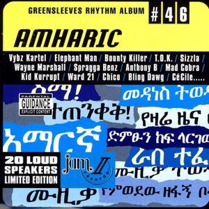 VARIOUS - Greensleeves Rhythm Album #46: Amharic