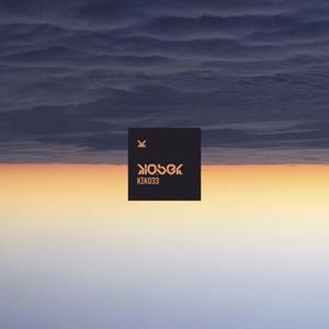 BORKA FM - Raindrops