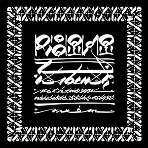 KABUKI - Rodinia EP