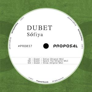DUBET - SAffiya