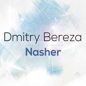 DMITRY BEREZA - Nasher