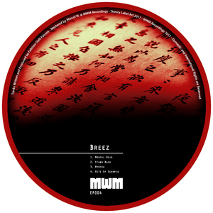 BREEZ - Rite Of Scorpio EP