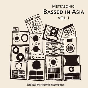 VARIOUS - Bassed In Asia Vol 1