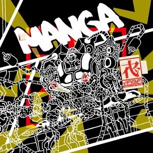 VARIOUS - Manga