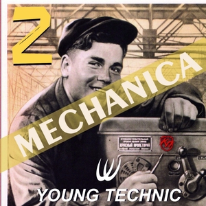 VARIOUS - Mechanica Vol 2