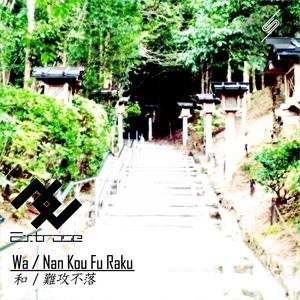 EXTROSE - Wa/Nan Kou Fu Raku