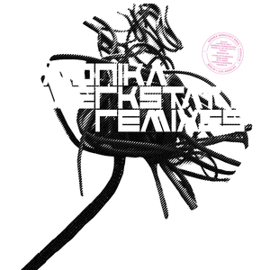 WERKSTATT - Monika Werkstatt Remixes