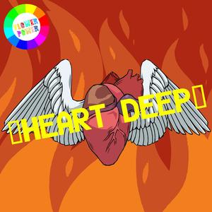 VARIOUS - Heart Deep