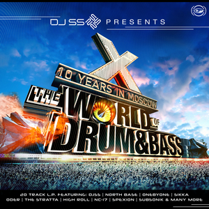 DJ SS/VARIOUS - DJ SS Presents: The World Of Drum & Bass (10 Years In Moscow) (unmixed tracks)