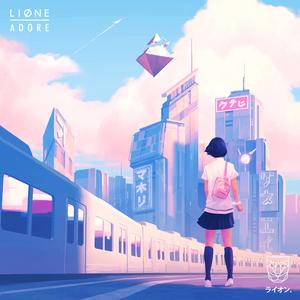 LIONE - Adore
