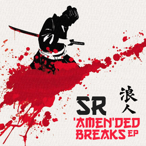 SR - 'Amen'ded Breaks