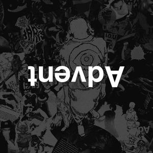 VARIOUS - LuckyMe/Advent Calendar 17/18