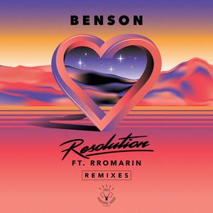 BENSON feat RROMARIN - Resolution