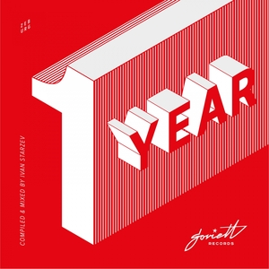 VARIOUS/IVAN STARZEV - Soviett 1 Year (Compiled & Mixed By Ivan Starzev)