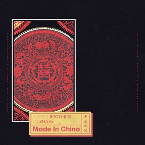 HIGHER BROTHERS - Made In China