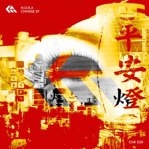 NOBA - Chinese EP