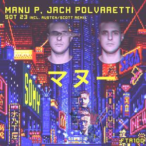 MANU P/JACK POLVARETTI - Sot 23