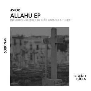 AVIOR - Allahu EP