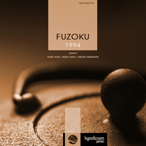 FUZOKU - 1994