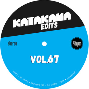STREAMER - Katakana Edits Vol 67