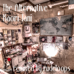 KAORI TANI - The Alternative